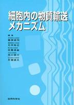 第5回東京肝臓シンポジウム講演集