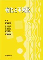 第7回東京肝臓シンポジウム講演集